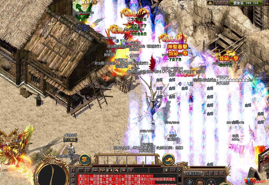 综合电脑游戏-【双线】【无忧传奇】新版首区,人气爆满,雷霆合击,超强倍攻,称霸玛法铸巅峰伟业!(2)